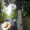 京都 金閣寺を見てきました