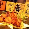 【オススメ5店】御殿場・富士・沼津・三島(静岡)にある鍋料理が人気のお店