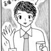 【第23回】初めてのクラブで「>>1」という男に出会った【8月31日(木)】