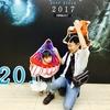 深海展。2017