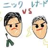 『グリム』シーズン2第13話【対決】のあらすじ