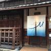 お出かけ〜祇園