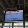 スイスインターナショナルエアラインズ1124便 ジュネーブ~ミュンヘン