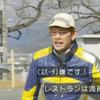 宇宙戦隊キュウレンジャー 第9話感想