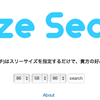 「3 Size Search」をFuelPHPでリニューアルいたしました #fuelphp