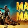 【レビュー】『マッドマックス 怒りのデス・ロード』は頭カラッポにしたいときにオススメの映画