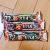 ダイエット中に食べるならこれ!糖質控えめなお菓子3選