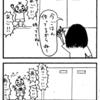 息子とキッチン〜その後〜