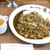 大阪「カレーライスの印度屋」牛肉たっぷりの甘いハヤシライス