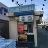 <2>ゲテモノ料理を御成敗!&岐阜のカフェ。日帰り一人旅 / 名古屋・大垣 (グルメ)