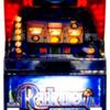 テクノコーシン「ラクエン-30」の筺体&スペック&情報
