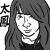 【邦画】『累 -かさね-』ネタバレ感想レビュー--土屋太鳳というモンスターを目覚めさせるための儀式と、利用される芳根京子