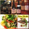 【オススメ5店】桜新町・用賀・二子玉川(東京)にあるワインが人気のお店