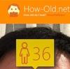 今日の顔年齢測定 208日目
