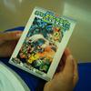JR西日本夏休みポケモンスタンプラリー2011大阪環状線コース「レシラムチャレンジ」は7駅!