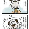 【犬漫画】さつまいもパンへの執念