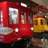 高架下のビッグな世界 ―地下鉄博物館