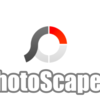 複数の画像をまとめて編集して文字やロゴを挿入できる「PhotoScape X」アプリが便利!