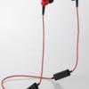 エレコム マイク付き Bluetooth イヤホン LBT-RH1000X