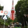 人生二回目の東京タワー