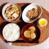 厚揚げ煮物、小粒納豆、ヨーグルト。