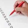分譲マンションの管理状況の評価制度は、どんな仕組みになるのか?