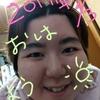 浅岡雄也さんのファンです。真希より💗