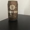 COEDO 伽羅 -Kyara-好みが分かれる味わい。