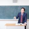 【知識】臨時的任用教員とは?ー学校の先生にも種類があることを知っておこう!ー