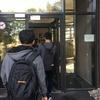 東北からドイツへ【留学生の日常】【9/17(月)-DAY19】「サンダルをゲットしてQOLアップに成功」