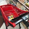 【アゼルバイジャン】買い物かごとショッピングカート