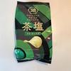 湖池屋プライドポテトの芳醇重ね茶塩味を食べる