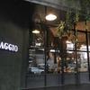 家具ショールーム併設のお洒落カフェ『MAGGIO COFFEE』@BTSウドムスック