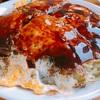 岡山県日生のご当地グルメ、カキオコ。観光にきたらぜひ一度は食べたい、絶品B級グルメ