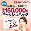 2021 3月11日 ドル円 サポート&レジスタンス