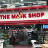 韓国コスメが現地で安く買えるのはここ!東大門の『THE MASK SHOP』を紹介します。
