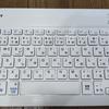 薄型軽量モバイルキーボード BLUEDOT BTKB-01