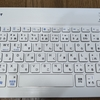 BLUEDOT 薄型軽量モバイルキーボード BTKB-01