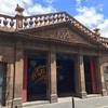 コンテンポラリーアート美術館(Museo de arte contemporaneo)-メキシコ サンルイスポトシのおすすめ美術館