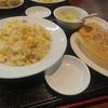 蒲田【金春】焼き餃子6個と炒飯 ¥650+大盛 ¥200