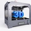 『3Dプリンターが創り出す未来社会』