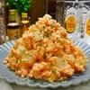 【レシピ】レンジで簡単!明太子とクリームチーズのポテトサラダ!