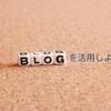 【通訳者ブログ紹介】 Ayumi Chinese Book Cafe