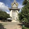 カンボジア内戦による負の遺産 キリング・フィールド