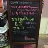 マルコ+手刀15周年記念 presents [いちごマルコ -其の壱-] @ ネオ東京池袋手刀ドーム
