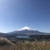 2018年10月21日 高指山・明神山