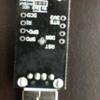 CP2102ブレークボードを使ったシリアル通信 準備編