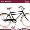 おしゃれな木かごWACHSEN 26インチ シティバイク WGC-2602