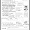 5月9日から千葉、松戸で3回連続セミナー