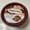 ハーゲンダッツ の クリスプチップチョコレート